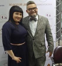 Встреча с Александром Васильевым 2018 год